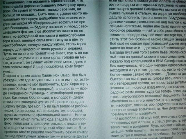 Русский язык подготовка к егэ 2016 сенина читать
