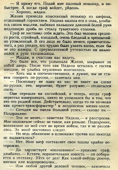 Иллюстрация 1 из 2 для Человек в коричневом костюме - Агата Кристи | Лабиринт - книги. Источник: maga