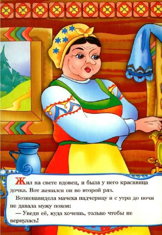 Иллюстрация 1 из 6 для Медвежья шкура | Лабиринт - книги. Источник: Zhanna