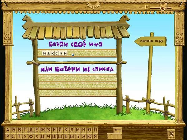 Иллюстрация 1 из 21 для Азбука. Как Мышонок буквы ловил (CDpc) | Лабиринт - софт. Источник: Galia