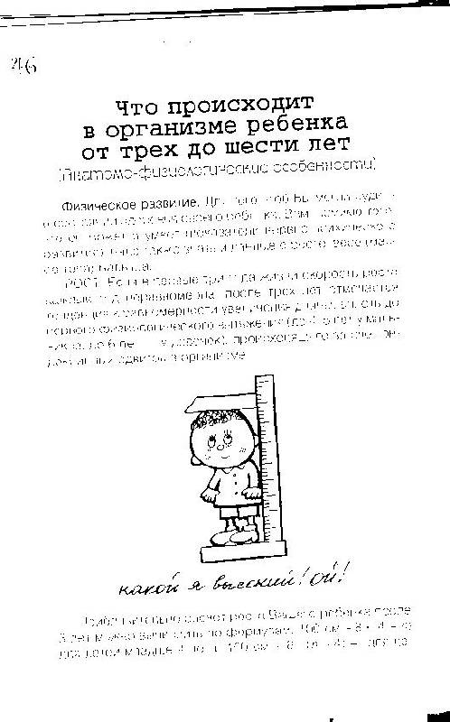 Иллюстрация 1 из 17 для Плохие привычки хороших детей - Алла Баркан | Лабиринт - книги. Источник: obana
