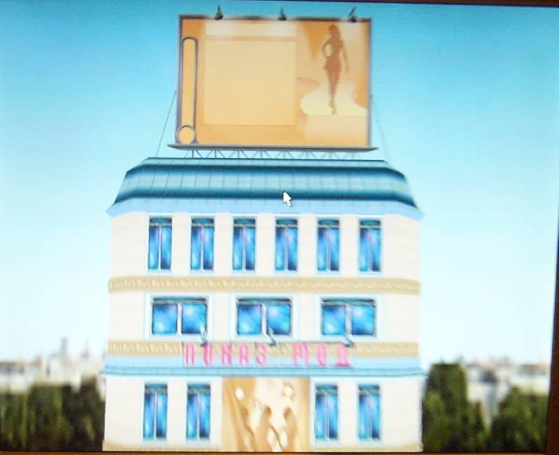 Иллюстрация 1 из 15 для Barbie: Показ мод (CDpc) | Лабиринт - софт. Источник: OMI