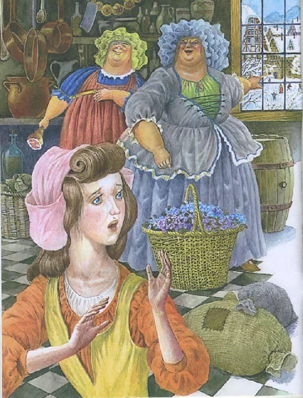 Иллюстрация 1 из 8 для Двенадцать месяцев | Лабиринт - книги. Источник: Pallada