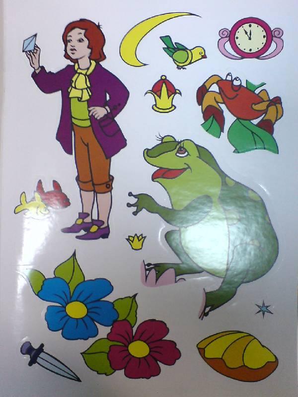 Иллюстрация 1 из 16 для Раскраски с наклейками. Волшебные сказки | Лабиринт - книги. Источник: Настёна