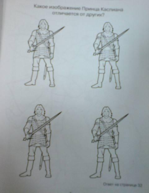 Иллюстрация 1 из 4 для Раскраска с заданиями: Принц Каспиан | Лабиринт - книги. Источник: Настёна