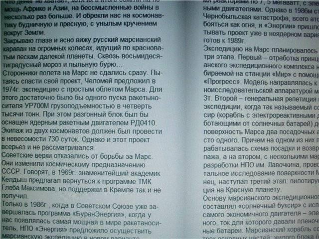 Иллюстрация 1 из 6 для Крещение огнем. Борьба исполинов - Максим Калашников   Лабиринт - книги. Источник: света