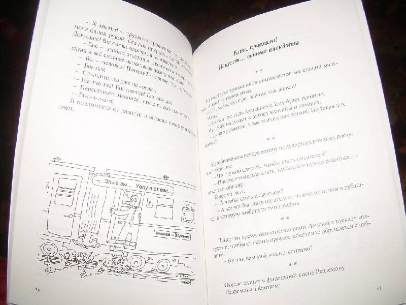 Иллюстрация 1 из 3 для Личности в наличности - Юрий Котлярский | Лабиринт - книги. Источник: Cveto4ek