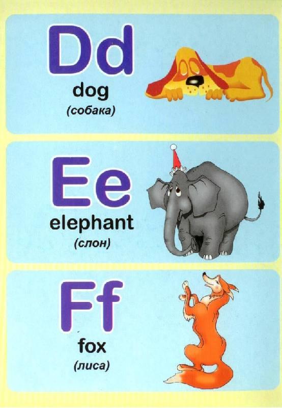 Как сделать книжку по английскому языку 2 класс