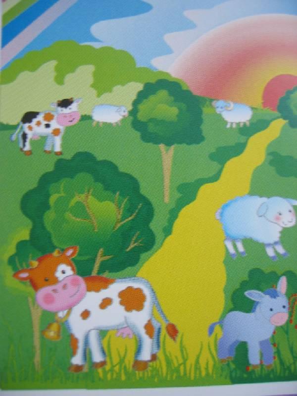 Иллюстрация 1 из 11 для Создай пейзажи. Животные и птицы | Лабиринт - книги. Источник: Синявина Ольга Анатольевна
