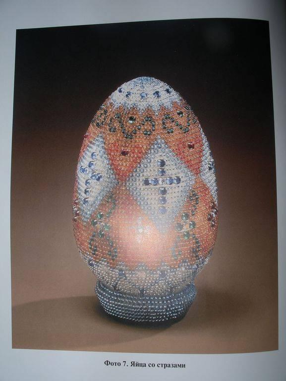 Иллюстрации Подарочные яйца из бисера - Галина Кожевникова.