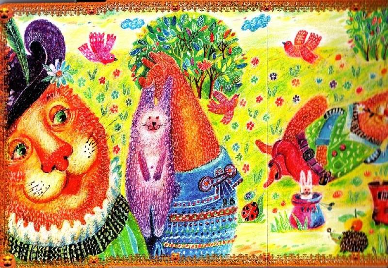 Иллюстрация 1 из 16 для Кот в сапогах (картонка) - Василий Жуковский   Лабиринт - книги. Источник: Шум
