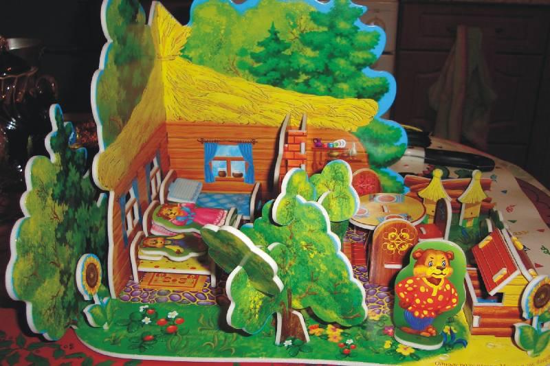 Иллюстрация 1 из 3 для ИК-205 Три медведя | Лабиринт - игрушки. Источник: Павлова Светлана Ашотовна