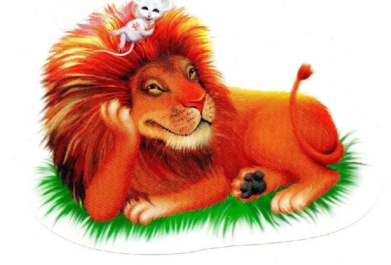 Иллюстрация 1 из 4 для Лев и мышь (наклейка в подарок) | Лабиринт - книги. Источник: Zhanna