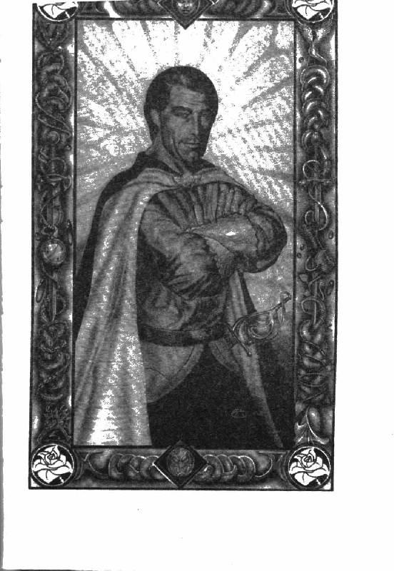 Иллюстрация 1 из 3 для Заря Амбера - Желязны, Бетанкур, Рэндалл | Лабиринт - книги. Источник: Матвеев  Александр Алексеевич