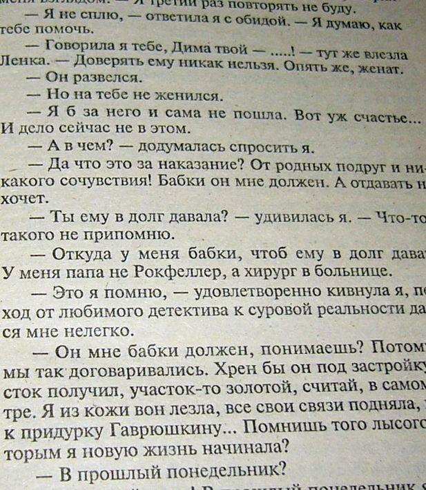 Иллюстрация 1 из 3 для Одна, но пагубная страсть: Роман - Татьяна Полякова   Лабиринт - книги. Источник: Nika