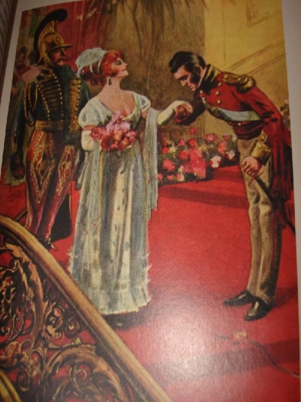 Иллюстрация 1 из 9 для Ярмарка тщеславия - Уильям Теккерей   Лабиринт - книги. Источник: Eugenia