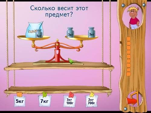 Иллюстрация 1 из 6 для Машенька: Учимся считать (CDpc) | Лабиринт - софт. Источник: Белкина Мария Вадимовна