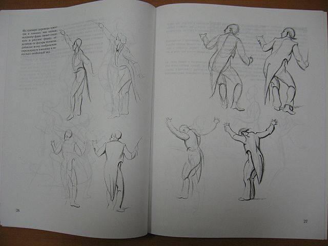 Рисовать человека в движении чарльз