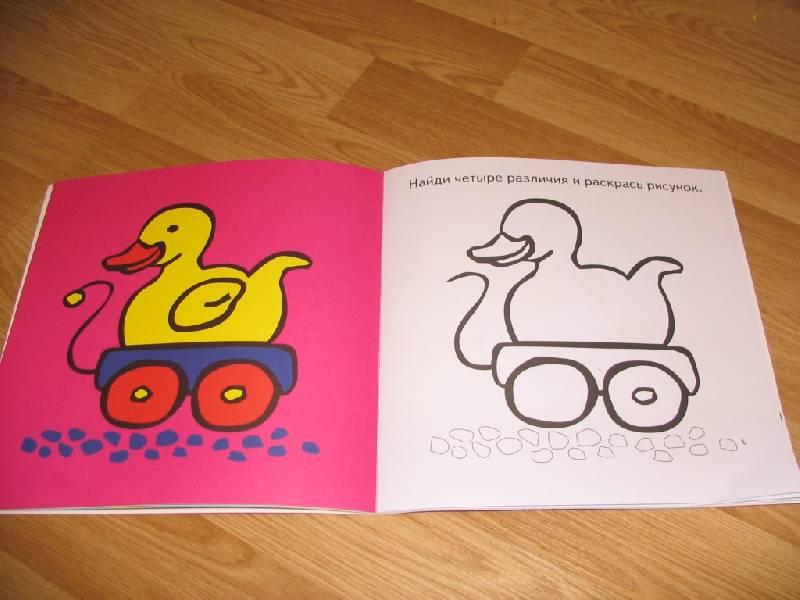 Иллюстрация 1 из 11 для Разноцветные задания №4 (красная) | Лабиринт - книги. Источник: Джинни