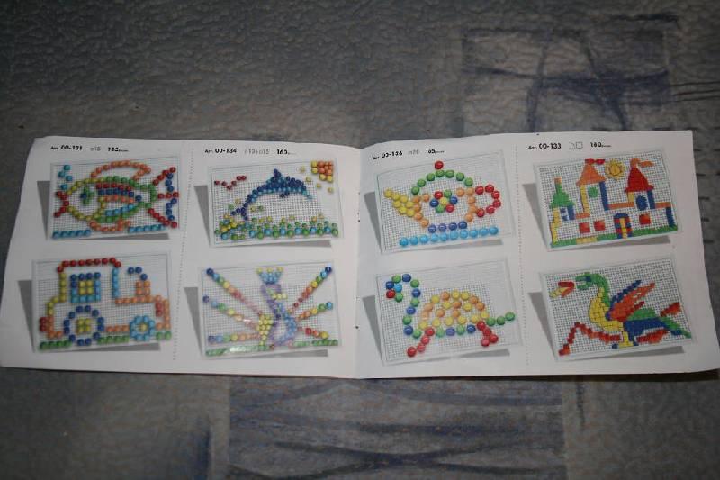 Иллюстрация 1 из 3 для Мозаика 180 элементов | Лабиринт - игрушки. Источник: Prospere