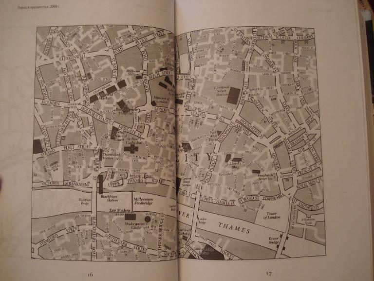 Иллюстрация 1 из 19 для Лондон. Биография - Питер Акройд   Лабиринт - книги. Источник: Eugenia