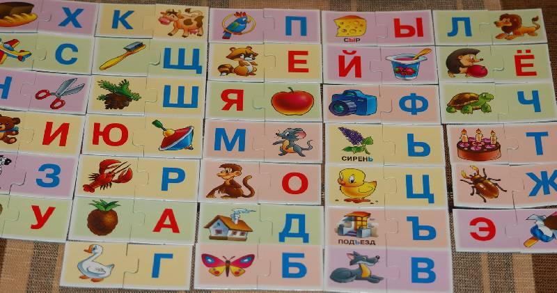 """Иллюстрация 1 из 6 для Игра """"Мои первые буквы"""" - Евсеев, Евсеева   Лабиринт - игрушки. Источник: MARNA"""