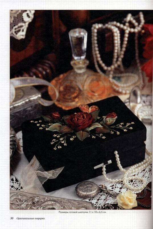 Иллюстрация 1 из 13 для Оригинальные подарки - Аксельрод, О'Коннор, Донелли, Ли, Ломни | Лабиринт - книги. Источник: Panterra