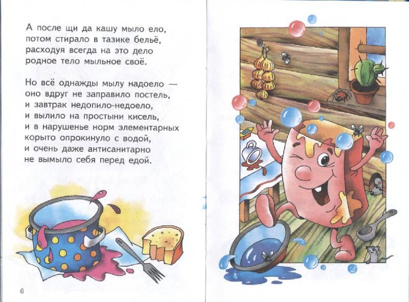 Иллюстрация 1 из 4 для Комната смеха - Олеся Жукова | Лабиринт - книги. Источник: РИВА