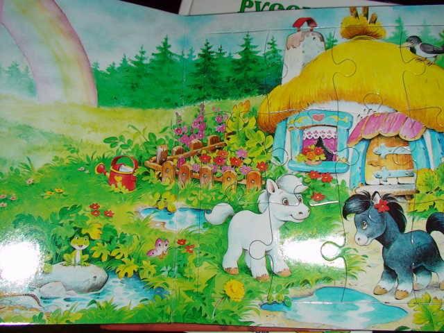 Иллюстрация 1 из 8 для Снежок спешит на помощь   Лабиринт - книги. Источник: _Елена_