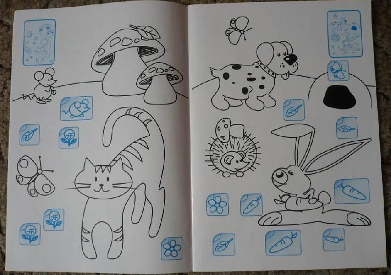 Иллюстрация 1 из 9 для Раскрась-ка (для малышей) (120 наклеек)   Лабиринт - книги. Источник: Лора76756465
