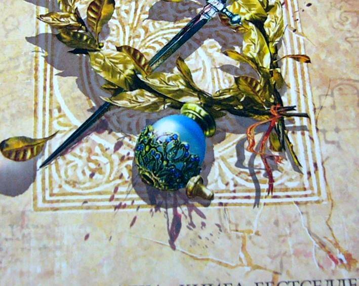 Иллюстрация 1 из 8 для Короли Вероны - Дэвид Бликст   Лабиринт - книги. Источник: Nika