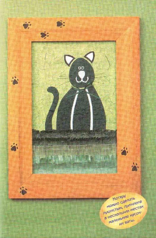 Иллюстрация 4 из 16 для Бумажная мозаика - Ханна Линд Лабиринт - книги.