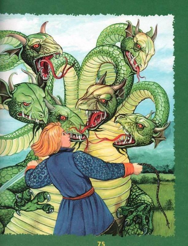 Змея горыныча кто рисовал