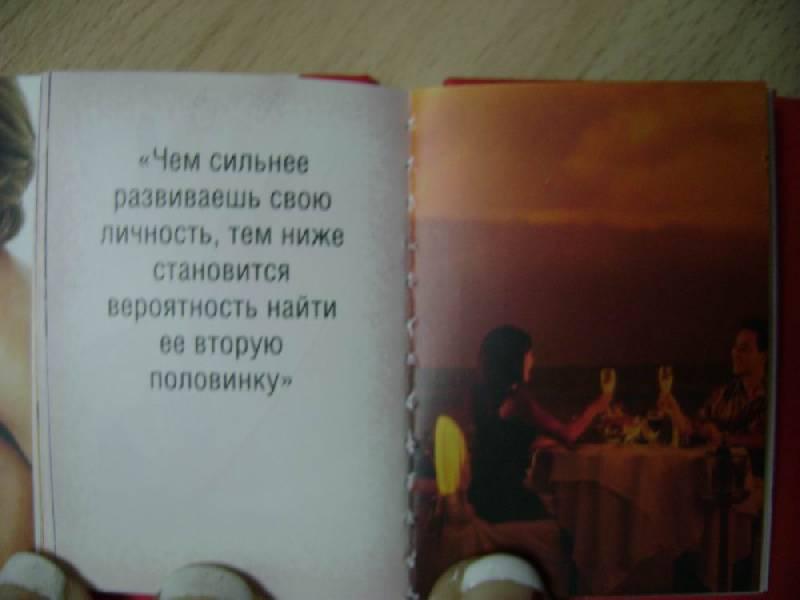 Иллюстрация 1 из 7 для Про это... (К008) | Лабиринт - книги. Источник: Бабкина  Светлана Александровна