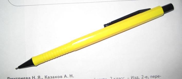 Иллюстрация 1 из 2 для Карандаш механический Tianjiao 0,7 мм (G-918) | Лабиринт - канцтовы. Источник: Новикова  Ксения Дмитриевна
