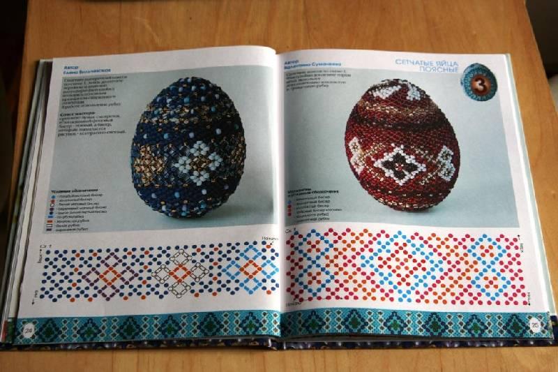 Можно ориентироваться на тот рисунок, .  Плетение бисером пасхальные яйца Плетение бисером...