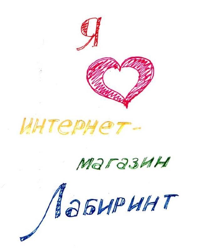 Иллюстрация 1 из 3 для Набор роллеров 6 цветов Lantu | Лабиринт - канцтовы. Источник: Эльфийская девчушка