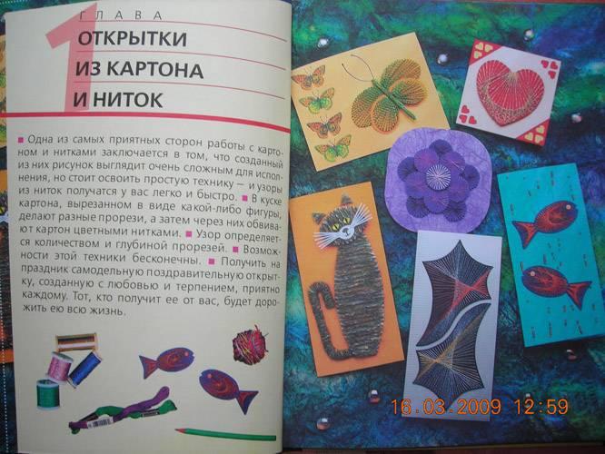 Книжный лабиринт открытки 25