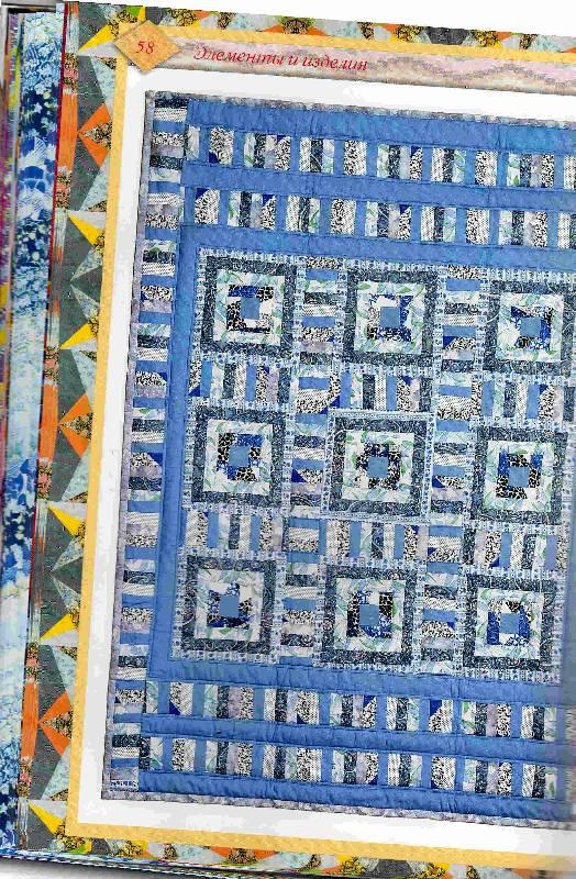Лариса банакина лоскутное шитье из полос