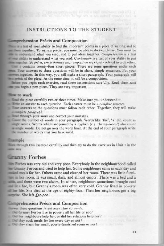 Иллюстрация 1 из 2 для Practice and Progress - Л. Александер | Лабиринт - книги. Источник: Попова Ирина Михайловна