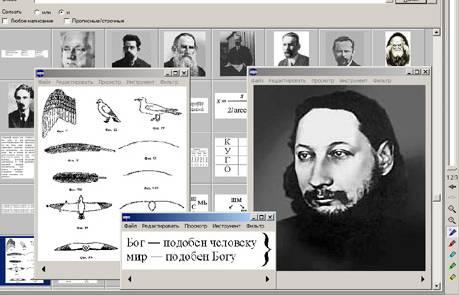 Иллюстрация 1 из 8 для Философия (сборник 6CD)   Лабиринт - софт. Источник: Dana-ja