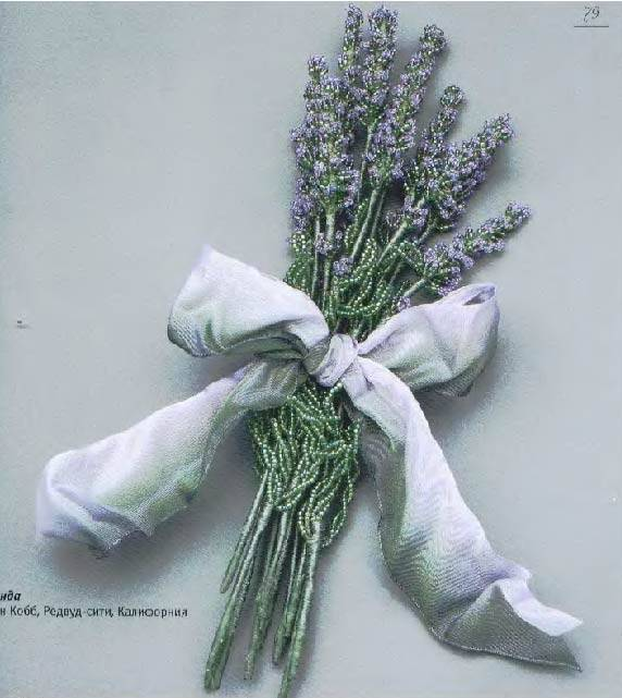 """Иллюстрация 3 к книге  """"Цветы из бисера.  Французское искусство изготовления бисерных цветов """", фотография, изображение..."""