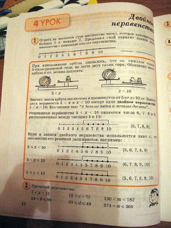 Сольфеджио 1 класс рабочая тетрадь
