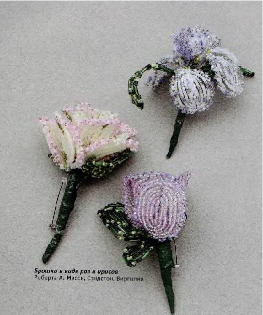 """Иллюстрация 5 к книге  """"Цветы из бисера.  Французское искусство изготовления бисерных цветов """", фотография, изображение..."""