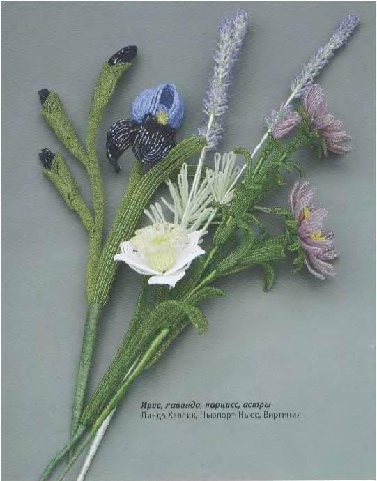 """Иллюстрация 6 к книге  """"Цветы из бисера.  Французское искусство изготовления бисерных цветов  """", фотография, изображение."""