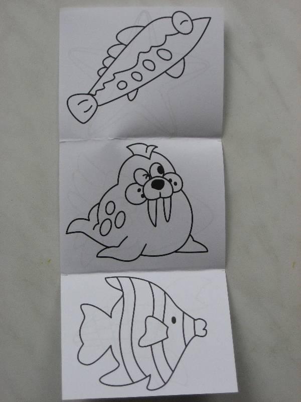 Иллюстрация 1 из 13 для Набор для творчества. Витраж (890036) морские мотивы | Лабиринт - игрушки. Источник: Dana-ja