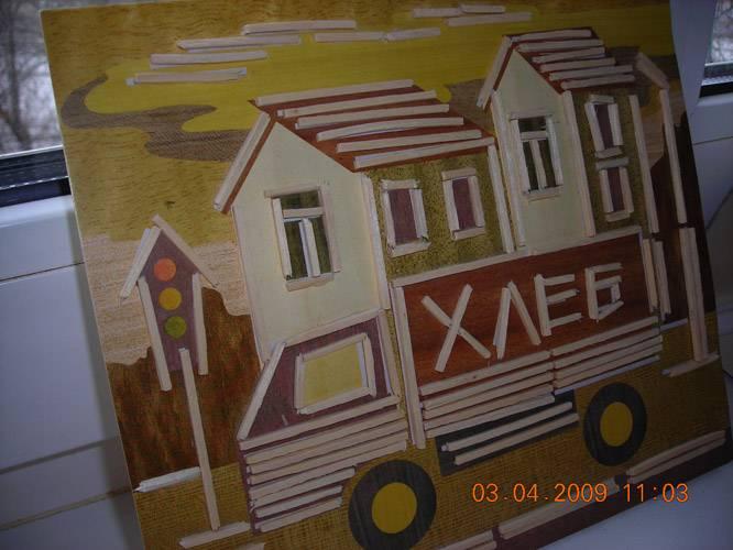 Иллюстрация 1 из 5 для Панно из деревянной соломки: Машина и парусник (Сп003) | Лабиринт - игрушки. Источник: Плахова  Татьяна