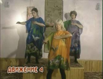 Иллюстрация 1 из 2 для Цигун-терапия. Китайский массаж (DVD) | Лабиринт - видео. Источник: Ляпина  Ольга Станиславовна