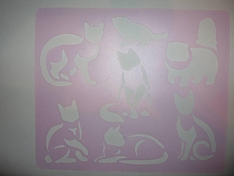 Иллюстрация 1 из 2 для Трафареты пластиковые. Кошки | Лабиринт - игрушки. Источник: Tiger.