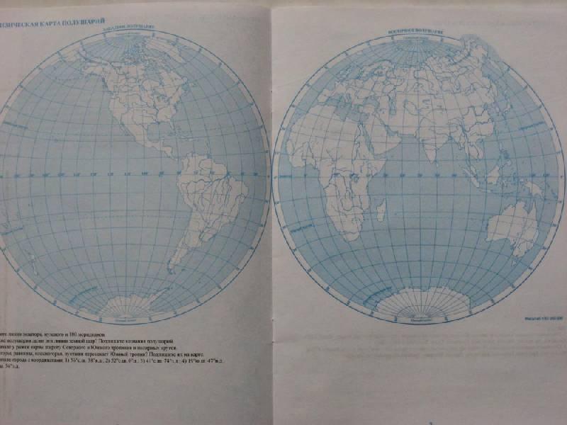 Гдз по Географии Контурная Карта 5 Класс А.а.летягин